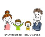 4 people family  looking up at... | Shutterstock .eps vector #557793466