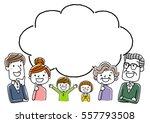 third generation family ... | Shutterstock .eps vector #557793508
