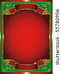 Red and green vecteur background. A poster for christmas event. - stock vector