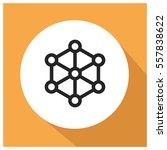 technology network vector icon | Shutterstock .eps vector #557838622