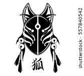 graphic mask of japanese demon... | Shutterstock .eps vector #557840542