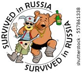 """funny label  """"survived in... 