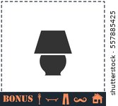 lamp icon flat. simple vector...