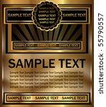 vector label | Shutterstock .eps vector #55790557