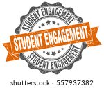 student engagement. stamp.... | Shutterstock .eps vector #557937382
