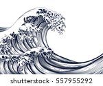 an oriental japanese great wave ... | Shutterstock .eps vector #557955292