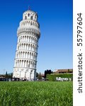 Tower of Pisa - stock photo