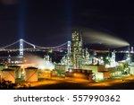 industry of muroran | Shutterstock . vector #557990362