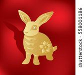 golden paper cut in shape of...   Shutterstock .eps vector #558001186