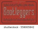 vintage style font. retro... | Shutterstock .eps vector #558005842