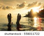 naked human barefeet at secret... | Shutterstock . vector #558011722