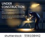welder welds pipe segments.... | Shutterstock .eps vector #558108442