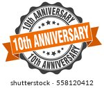 10th anniversary. stamp.... | Shutterstock .eps vector #558120412