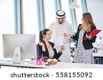 arab business people in a... | Shutterstock . vector #558155092