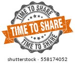 time to share. stamp. sticker.... | Shutterstock .eps vector #558174052