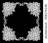 wedding invitation. ornamental... | Shutterstock .eps vector #558174148