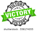 victory. stamp. sticker. seal.... | Shutterstock .eps vector #558174355