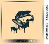 grand piano icon vector | Shutterstock .eps vector #558219058