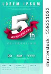 5 years anniversary invitation... | Shutterstock .eps vector #558221032
