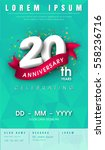20 years anniversary invitation ... | Shutterstock .eps vector #558236716