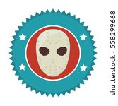 hockey sport emblem icon | Shutterstock .eps vector #558299668