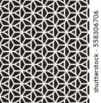 vector seamless pattern. modern ...   Shutterstock .eps vector #558306706