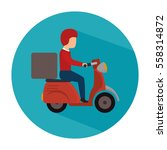 delivery motorcycle service icon | Shutterstock .eps vector #558314872