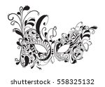 carnival mask with ornament | Shutterstock .eps vector #558325132