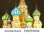 saint basil's cathedral | Shutterstock . vector #558354046