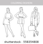 sketch. coloring. fashion girl. ... | Shutterstock .eps vector #558354808