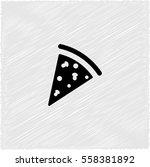 pizza    black vector icon | Shutterstock .eps vector #558381892