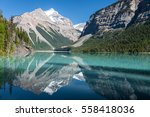 panoramic view of kinney lake... | Shutterstock . vector #558418036