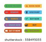 shop buttons vector set. | Shutterstock .eps vector #558495055