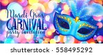 blue carnival mask on shining... | Shutterstock .eps vector #558495292