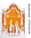 indian wedding invitation card... | Shutterstock .eps vector #558548218
