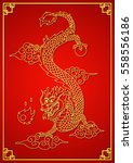 happy chinese new year card...   Shutterstock . vector #558556186