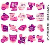 set of sale discount labels ... | Shutterstock .eps vector #558588292
