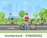 Vector illustration of cyclists in the park. Man cyclist using his phone. Cyclists walk in the Park on the modern city backround | Shutterstock vector #558608302