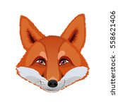 The Head Of A Fox. Logo  Emble...