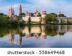 Novodevichy Convent At...
