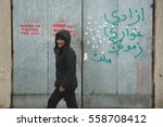belgrade  serbia   january 17 ...   Shutterstock . vector #558708412