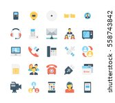 network and communications... | Shutterstock .eps vector #558743842