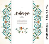 vector vintage decor  ornate... | Shutterstock .eps vector #558765742