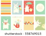 collection of springtime banner ... | Shutterstock .eps vector #558769015