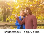 cute couple hanging out in the... | Shutterstock . vector #558775486