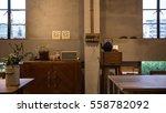 retro theme restaurant | Shutterstock . vector #558782092