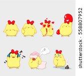 illustrations isolated emoji... | Shutterstock .eps vector #558807952
