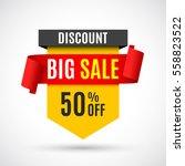 sale banner. vector... | Shutterstock .eps vector #558823522