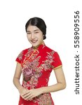 young asian woman. chinese new... | Shutterstock . vector #558909556