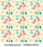gardening seamless pattern with ... | Shutterstock .eps vector #558943492